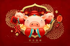 Lunar new year design. Lunar new year bureaucrat piggy, spring and happy new year words written in Chinese characters