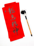 Lunar new year calligraphy, phrase meaning is blessing for good Stock Photography