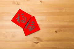 Lunar new year calligraphy, word meaning is good luck Stock Image