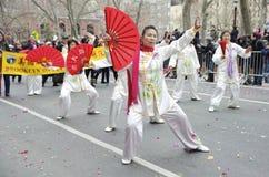 Lunar New Year Stock Photo