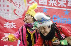 Lunar New Year Stock Photography