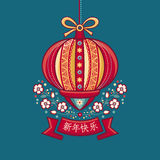 Lunar New Year greeting card. Royalty Free Stock Image