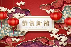 Lunar new year. Happy new year to you words written in Chinese characters, hanging lanterns and flowers background
