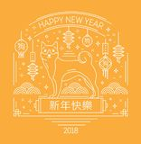 Lunar new year holiday banner with cartoon dog, symbol of Asian zodiac and decorative Chinese lanterns hand drawn with Stock Images