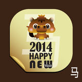 Lunar New Year of the Horse Zodiac. 2014 Chinese Lunar New Year of the Horse Zodiac Stock Image
