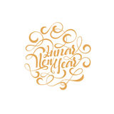 Lunar New Year lettering. Stock Photos