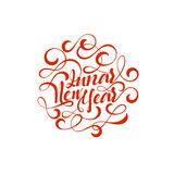 Lunar New Year lettering. Royalty Free Stock Photos