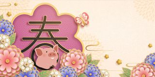 Lunar new year piggy banner. Lunar new year banner design with cute piggy in paper art style on floral background, Spring word written in Chinese characters
