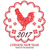 2017 Lunar New Year Of Rooster,Chinese New Year,Rooster Calligraphy,Chinese Paper Cut Arts. The vector for 2017 Lunar New Year Of Rooster,Chinese New Year Stock Image