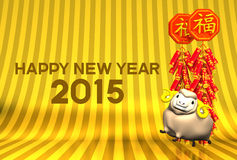 Lunar New Year's Firecrackers, Brown Sheep, Greeting On Gold Royalty Free Stock Photo