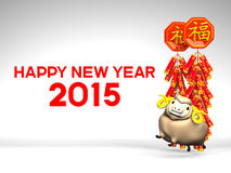 Lunar New Year's Firecrackers, Brown Sheep, Greeting On White Background Royalty Free Stock Photo