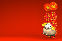 Lunar New Year's Firecrackers, Brown Sheep On Red Text Space Stock Photography
