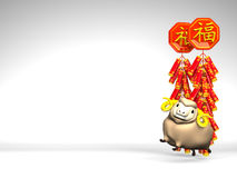 Lunar New Year's Firecrackers, Brown Sheep On White Text Space Royalty Free Stock Photo