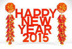 Lunar New Year's Firecrackers, 2015 Greeting On White Stock Photography