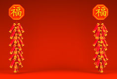 Lunar New Year's Firecrackers On Red Text Space Royalty Free Stock Image