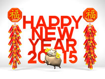Lunar New Year's Firecrackers, Sheep, 2015 Greeting On White Background Stock Photo