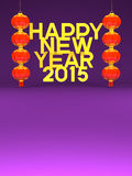 Lunar New Year's Lantans, 2015 Greeting On Purple Royalty Free Stock Images