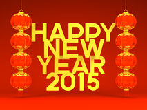 Lunar New Year's Lanterns, 2015 Greeting On Red Background Stock Photos
