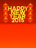 Lunar New Year's Lanterns, 2015 Greeting On Red Text Space Stock Photo