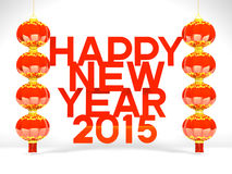 Lunar New Year's Lanterns, 2015 Greeting On White Background Royalty Free Stock Images