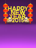 Lunar New Year's Lanterns, Sheep, 2015 Greeting On Purple Stock Photography