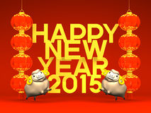 Lunar New Year's Lanterns, Sheep, 2015 Greeting On Red Stock Photos