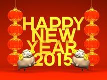 Lunar New Year's Lanterns, Sheep, 2015 Greeting On Red Stock Photos