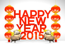Lunar New Year's Lanterns, Sheep, 2015 Greeting On White Royalty Free Stock Photography