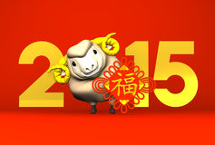 Lunar New Year's Ornament, Brown Sheep, 2015 On Red. 3D render illustration For The Year Of The Sheep,2015 Stock Images