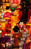 Lunar New Year Thematic Lantern Exhibition 2011 royalty free stock photography