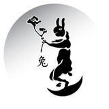 Lunar rabbit Royalty Free Stock Image