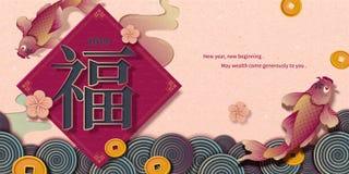 Lunar year banner with koi carps vector illustration