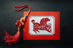 Lunar Year Of Horse. With unique set-up Stock Image