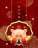 Lunar year piggy poster. Lunar year banner design with lovely piggy in traditional costumes and gold ingot, happy new year words written in Chinese characters