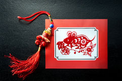 Lunar Year Of Rat. With unique set-up Stock Photo