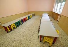 LUNCHROOM nursery with tables Stock Photos