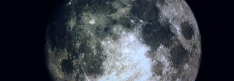 Lune 5 illustration de vecteur