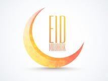 Lune brillante créative pour la célébration d'Eid Mubarak Photos stock