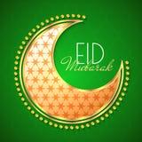 Lune décorative sur le fond vert Photos libres de droits