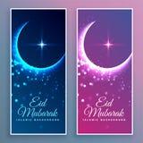 Lune d'Eid Mubarak avec des banni?res de scintillements illustration de vecteur