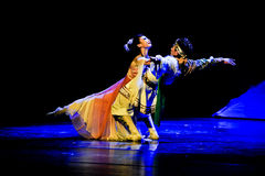 Lune de ballet de together-Hui de mouche au-dessus de Helan Images stock