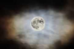 Lune superbe 2016, ciel coloré lumineux et nuageux, fin  Photos stock