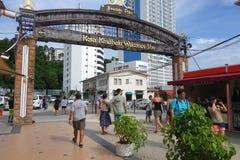 Lungomare del punto di Jesselton a Kota Kinabalu, Sabah Immagini Stock