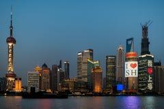 Lungomare di Pudong alla porcellana di Schang-Hai di tramonto Fotografia Stock Libera da Diritti