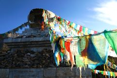 Lungta祷告旗子 图库摄影