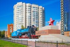 Lunin locomotif Le front interne 1941-45 de mémorial de guerre Novosibi image libre de droits