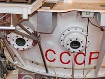 Lunokhod-1 СССР Первый вездеход в мире, успешно работающ на поверхности луны от 17 11 1970 ?? 14 09 1971 стоковые фотографии rf