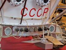 Lunokhod-1 URSS Le premier vagabond au monde, travaillant avec succ?s ? la surface de la lune de 17 11 1970 ? 14 09 1971