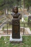Luogo di sepoltura selvaggio di Bill Hickok Immagine Stock Libera da Diritti