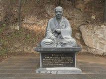 Luoyang Royaltyfri Bild